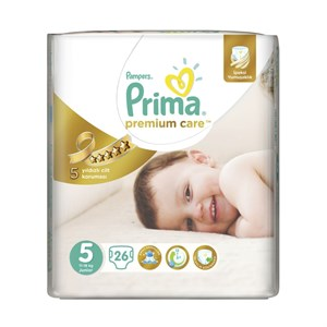 PRIMA PR.CARE IKIZ JUNIOR YENI